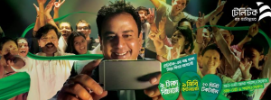 Teletalk 9GB FREE internet on 9tk recharge inactive-bondho SIM offer